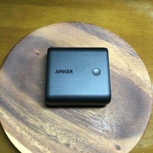 旅行におすすめ!Anker PowerCore Fusion 5000 レビュー