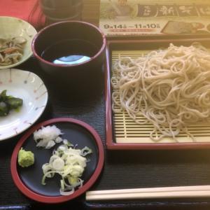 紅葉狩り 八甲田 蕎麦とジェラート