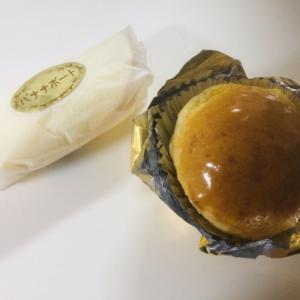 平川市古川菓子舗の美味なケーキ