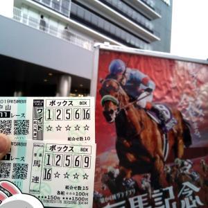 【貧血検査の結果】有馬記念で気絶するwww (゚皿゚メ)