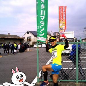 【走り初め&復帰戦!】矢作川マラソン(ハーフ)走ってきましたwwww