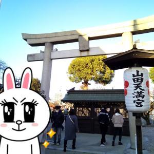 今頃、初詣ラン!足腰に金に七夕神社めぐり (=゚ω゚)人(゚ω゚=)