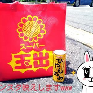 【土曜日の話ww】鍼治療の為、大阪をウロウロしてました・・・。