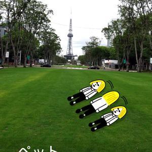 【祝・本日オープン】ヒサヤオオドオリパークを走って来た(*・ω・)ノ【ランナー目線!名古屋城ランのついでにおススメ!&ブラックサンダーアーモンド美味い】