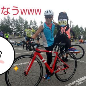 【速報?】自転車素人が富士ヒルクライム完走してきました!【自転車歴1ヶ月、走行距離400キロの結果www】