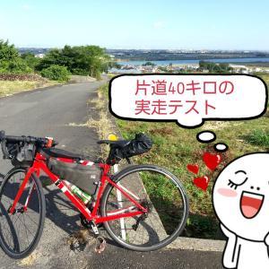 ロードバイクのサイクリングバッグをレビューしてみた!【GORIX、DOPPELGANGER】
