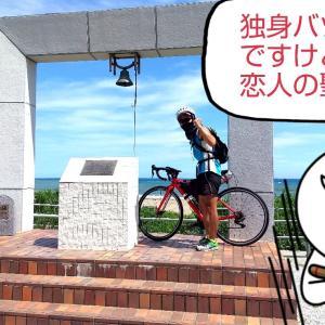 【渥美半島・田原の旅】疲労抜きで自転車77キロ~どうまい牛乳、メロン、大アサリ、蔵王山ヒルクライム!なんでもあるな恐るべし Σ(・ω・ノ)ノ