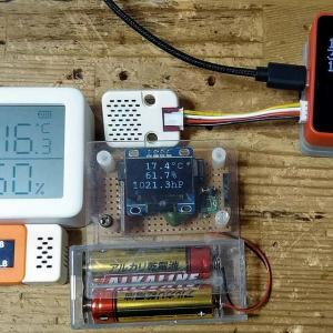 温度湿度計の比較