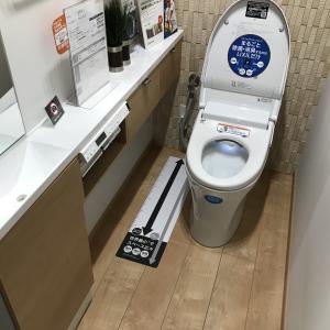 ショールーム巡り(4)TOTO LIXIL パナソニック タンクレストイレをどうするか? その座り心地は?