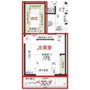 【間取り紹介(5)】主寝室・WIC・ベランダ