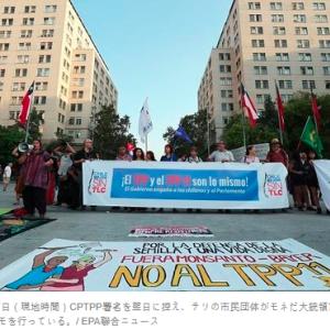 TPP11発行  韓国も年内参加決定!!