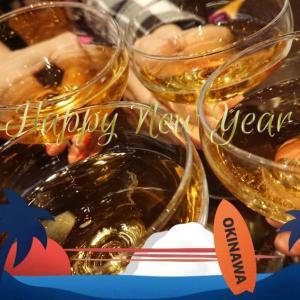 新年明けました!☀️