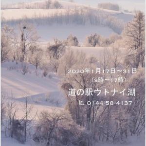 """写真展""""Color Of Hokkaido""""!道の駅ウトナイ湖。"""