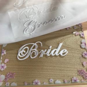 結婚式に♡新郎新婦の刺繍ワッペン・・・と可愛い園帽子におなまえ刺繍♪