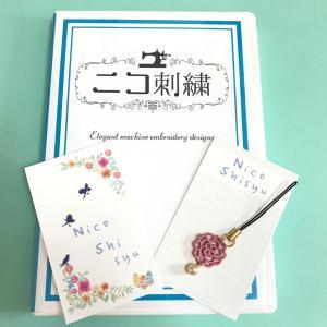刺繍CD『Elegant machine embroidery designs』を再び楽しむ♪①