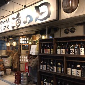 栄発『海の日』~ミシュランガイド愛知に掲載されている名古屋市唯一のビブグルマン居酒屋~