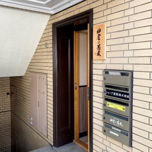 外苑前発『神宮の蕎麦』~1つ星日本料理店が営む外国人観光客も楽しめる蕎麦屋~