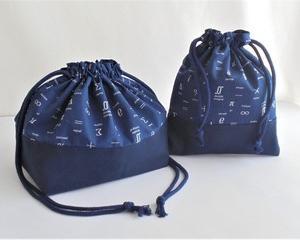 【新作】ようやく男の子用のいい生地が見つかりました・数学記号のおべんとう袋