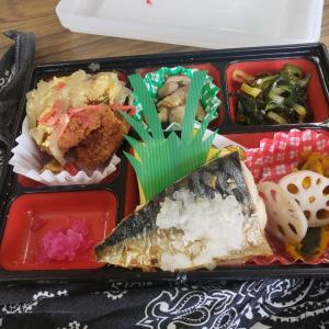 今日の昼御飯
