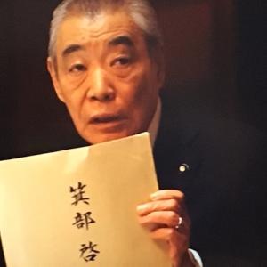 """""""半沢直樹"""" 最終回!"""