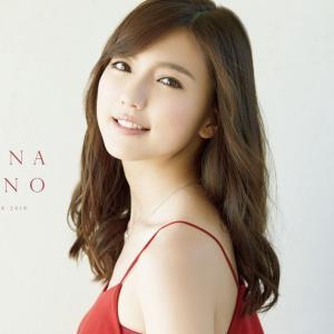 【女優】顔面偏差値が高すぎる真野恵里菜!!「可愛い」「美人すぎる」「本当にキレイになった」