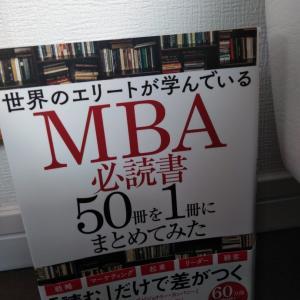 my日能研の最後の日?(勘違い)