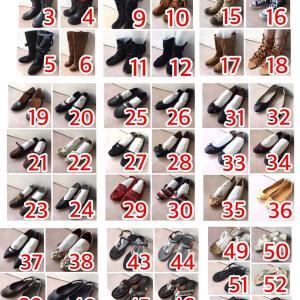 玄関の片付け・その2(靴の見直しpart1)