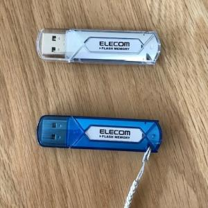 USBメモリ。
