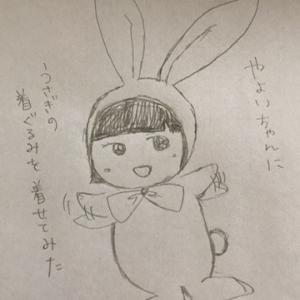 making of オーダーイラスト   (みゆきさん)