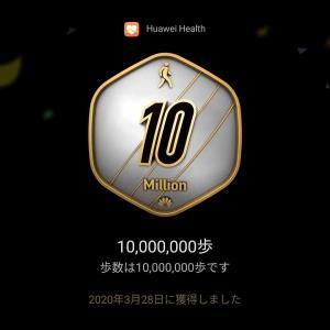 HUAWEI ヘルスケアの新たな獲得メダル