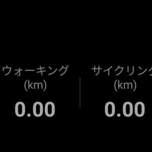 月間走行距離目標達成には・・・。