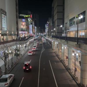 町田でお買い物