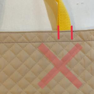 なぜそこに印が必要?・・bagの持ち手位置の付け方