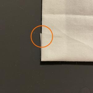 四角いポケット角がはみ出さない工夫
