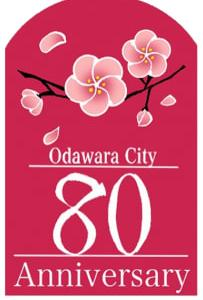 【小田原市】市制80周年記念動画 小田原の歴史を映像で振り返る|JSフードシステム