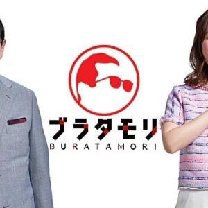 6月22日 ブラタモリ「小田原〜江戸の原点は小田原にあり〜」JSフードシステム
