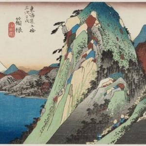 東海道五十三次を歩いて巡る旅アプリ「膝栗毛 HIZAKURIGE」JSフードシステム