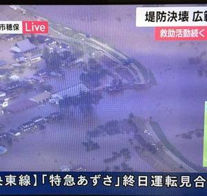 """台風19号による被害と手相に現れる""""災害線""""について"""