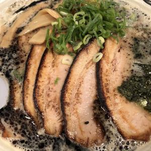 湘南茅ケ崎駅前『らーめんBUBU』クセのない濃厚豚骨スープにマー油が絶妙に絡んでオススメ!