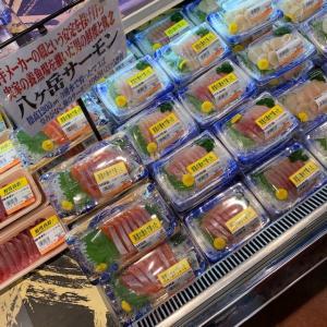 ひまわり市場で八ヶ岳サーモンとイワナの刺身を買ってみた