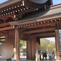 元号も奈良から祝・令和