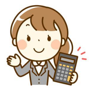 売上高の計上に月ズレがあると、もらえないかも持続化給付金
