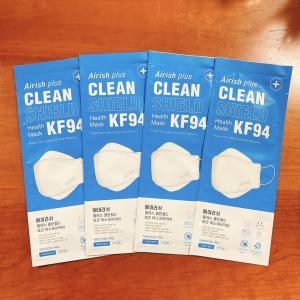 話題の韓国のマスク「KF94」のつけ心地
