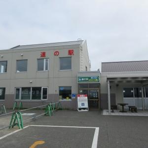 『北海道☆道の駅スタンプラリー2020』006:さるふつ公園