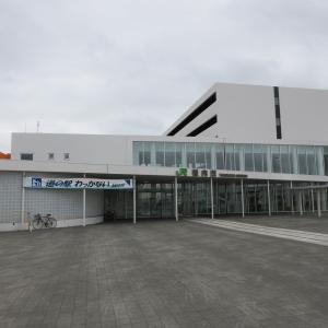 『北海道☆道の駅スタンプラリー2020』007:わっかない