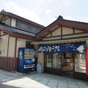 『北海道☆道の駅スタンプラリー2020』042:江差