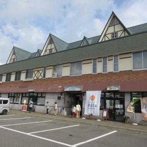 『北海道☆道の駅スタンプラリー2020』088:樹海ロード日高