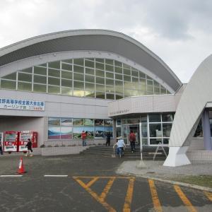 『北海道☆道の駅スタンプラリー2020』096:南ふらの
