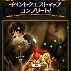 ドラゴンクエストウォーク:「DQⅤイベント」第2章イベントクエストマップコンプリート!!