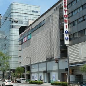 UNIQLO TOKYO。